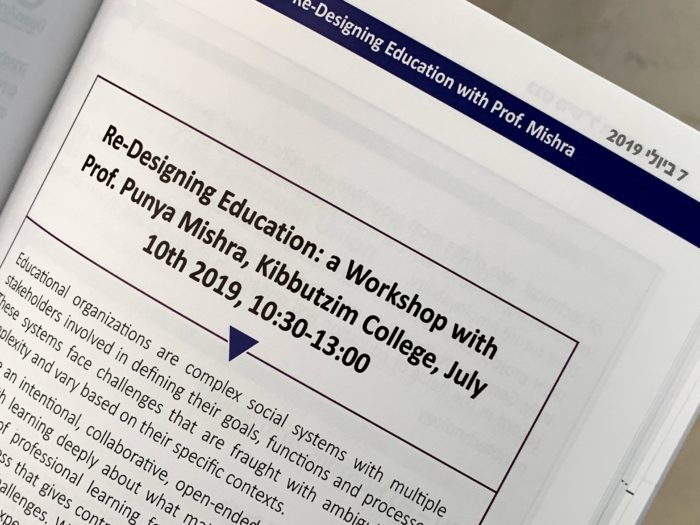 Workshop announcement in conference program book